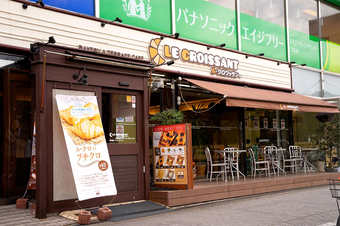鶴見緑地店